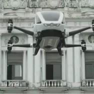 drone heli