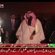 saudi defence ministr