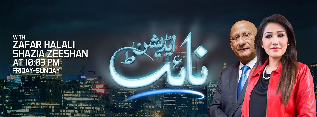 urdu-banner