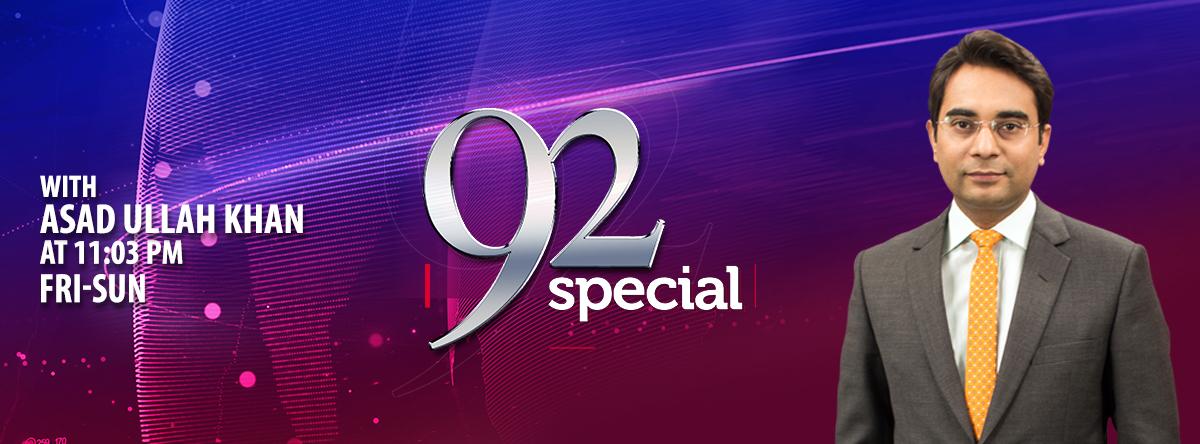 92-special