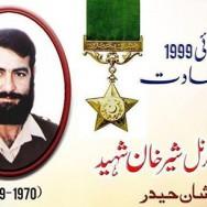 shair khan shaheed