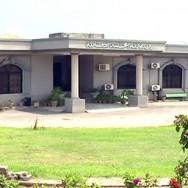 islamabad highcourt