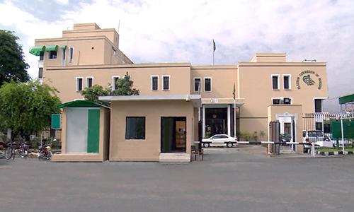 Election Commission of Pakistan copy