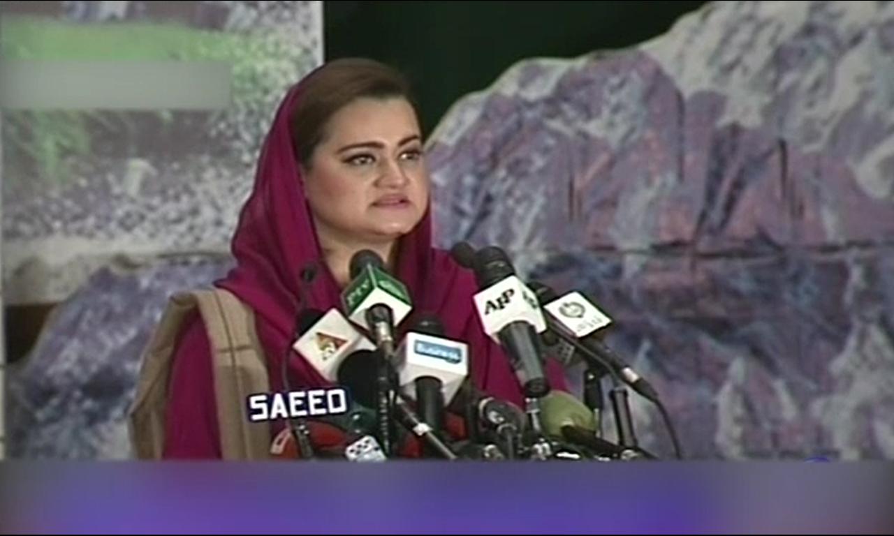 عمران خان جھوٹے اور منی لانڈرنگ میں ملوث ہیں : مریم اورنگزیب