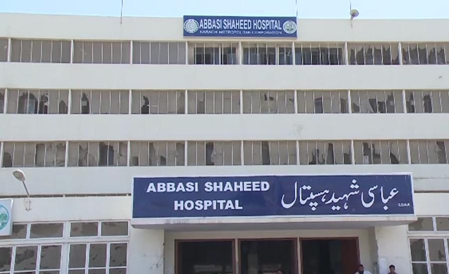 عباسی شہید اسپتال کے ڈاکٹروں میں کورونا وائرس کا شبہ ، 10 ڈاکٹروں کو آئسولیٹ کر دیا گیا