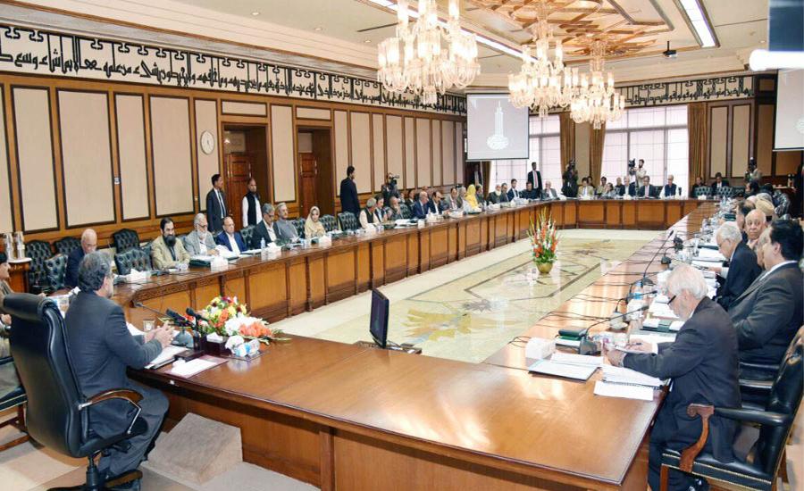 وفاقی کابینہ کااجلاس، اسٹیل ملز کی اراضی لیز پر دینے کیلئے کمیٹی تشکیل دینے کا فیصلہ