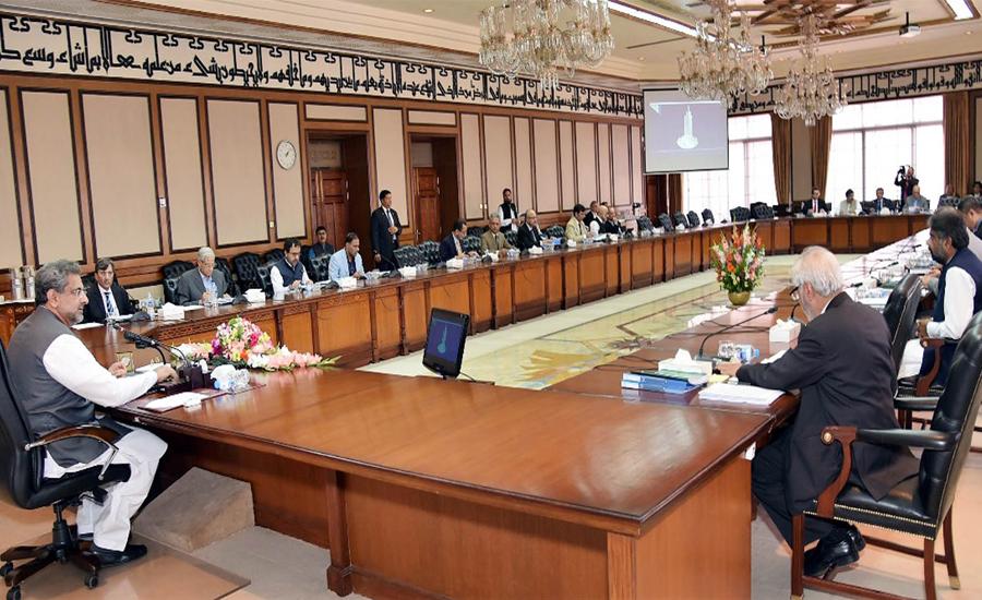 اقتصادی رابطہ کمیٹی نے رمضان پیکج کی منظوری دے دی