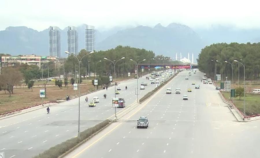 سعودی ولی عہد محمد بن سلمان کی پاکستان آمد پر اسلام آباد ٹریفک پولیس کا ٹریفک پلان جاری