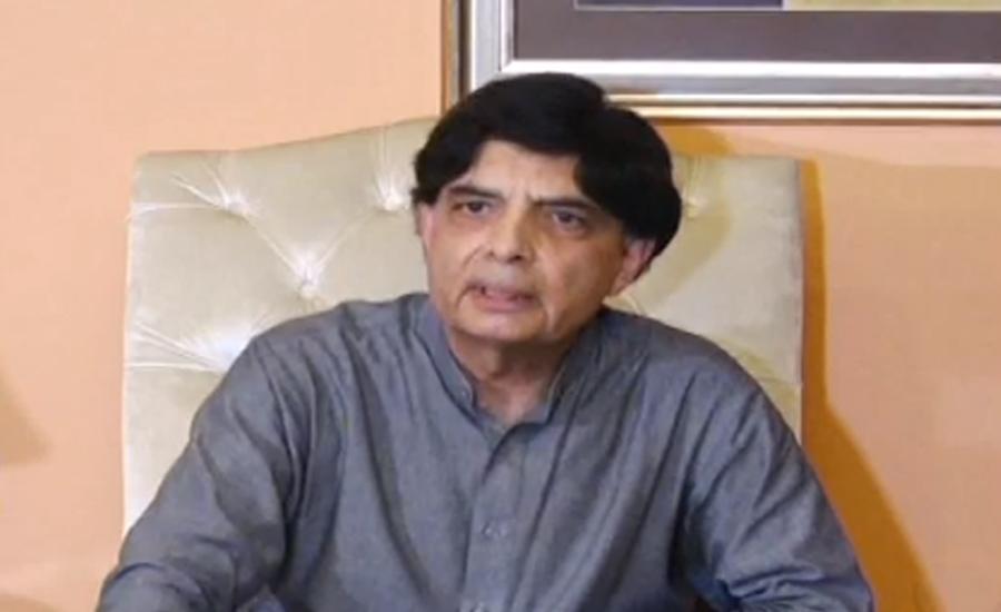 چودھری نثار کے حلف نہ اٹھانے کا معاملہ ، ہائیکورٹ بینچ نے الیکشن کمیشن کو نوٹس جاری کردیا