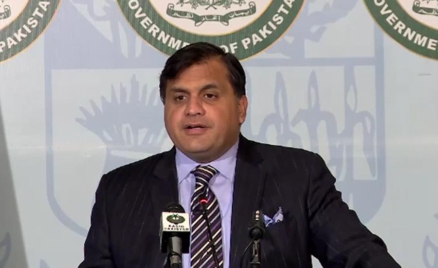 او آئی سی کے ممبران نے بھارت پر واضح فرد جرم عائد کی ، ترجمان دفتر خارجہ