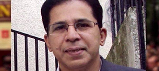 عمران فاروق قتل کیس