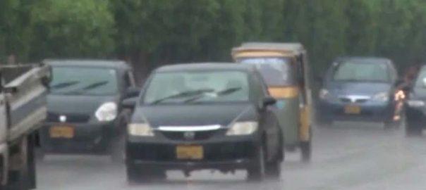 کراچی ، شہریوں ، خوشخبری ، بادل ، برسیں