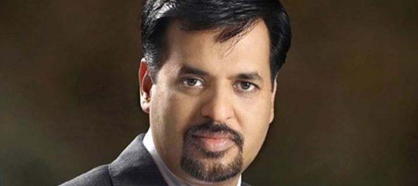 چیئرمین پی ایس پی مصطفیٰ کمال سندھ ہائیکورٹ ضمانت قبل از گرفتاری