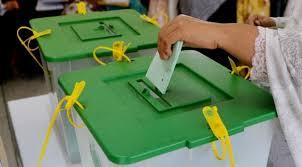 پولنگ ، ضمنی الیکشن ، پی پی 218 ، پی ٹی آئی ، کے واصف مظہر ، پیپلزپارٹی ،ارشد راں