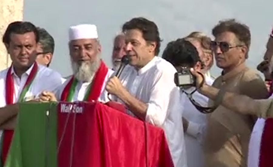 اڈیالہ جیل بڑے بڑے مگرمچھوں کا انتظار کر رہی ہے ، عمران خان