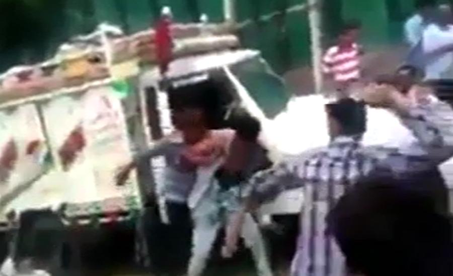 گائے کی اسمگلنگ کا الزام لگا کر انتہا پسند ہندوؤں نے ایک اور مسلمان قتل کردیا
