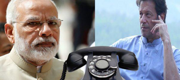 s وزیراعظم  عمران خان  بھارتی ہم منصب  الیکشن میں کامیابی  اسلام آباد  92 نیوز نریندر مودی  جنوبی ایشیا
