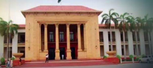 وزیراعلیٰ پنجاب ، ارکان صوبائی اسمبلی ، تنخواہوں ، بل ، ترمیم ، عثمان بزدار