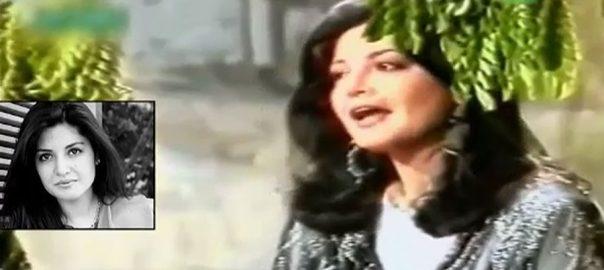 گلوکارہ ، نازیہ حسن ، آج ، حیات ، 55 ویں ، سالگرہ