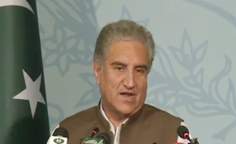 امریکی صدر کا بیان مثبت ، خیر مقدم کرتے ہیں ، شاہ محمود قریشی