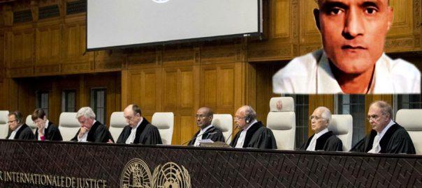 بھارتی، دہشت گرد، کلبھوشن، 17جولائی، عالمی عدالت انصاف