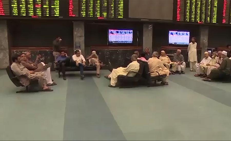 پاکستان اسٹاک مارکیٹ 13 پوائنٹس اضافے 32972 سطح بند