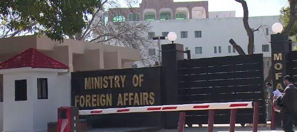 پاکستان امن بابا گرونانک ڈی جی جنوبی ایشیاء و سارک ڈاکٹر محمد فیصل بھارتی ہائی کمشنر