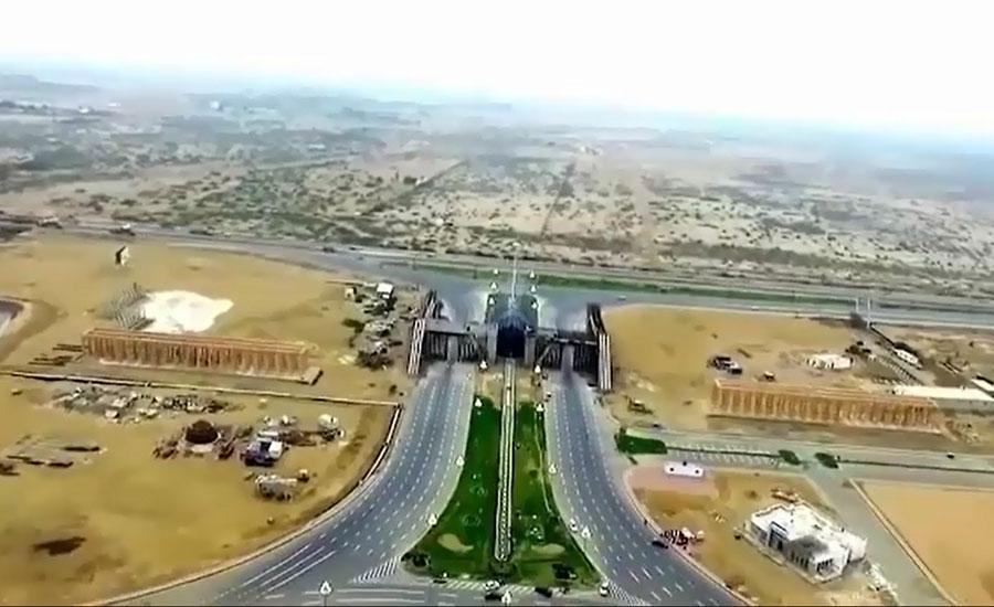 نیب نے کراچی میں بحریہ ٹاون کو زمین کی الاٹمنٹ غیرقانونی قراردیدی