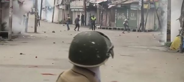 جموں کشمیر لبریشن فرنٹ ، پابندی ، ہڑتال ، مقبوضہ کشمیر ، پولیس ، پیرا ملٹری فورس