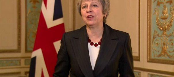 برطانوی وزیر اعظم ، ٹریزا مے ، باضابطہ ، ٹوری پارٹی ، لیڈر ، عہدے ، الگ