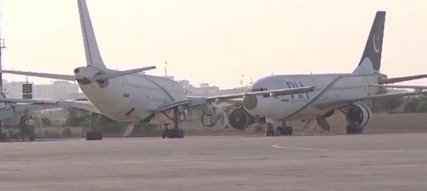 فضائی آپریشن بحال مسافر ایئرپورٹ پروازیں