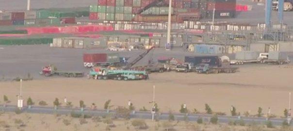 سعودی عرب پاکستان تجارتی حجم الاقتصادیہ معدنیات