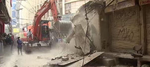 کراچی ، انسداد تجاوزات ، آپریشن ، غریب آباد ، ریلوے ٹریک ، تجاوزات ، صفایا