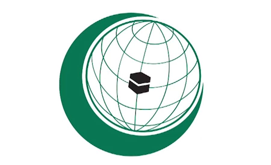 او آئی سی کا مقبوضہ کشمیر کی مخدوش صورتحال اور مذہبی آزادیوں پر قدغن پر اظہار تشویش