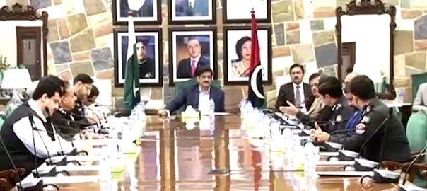 وزیراعلیٰ سندھ