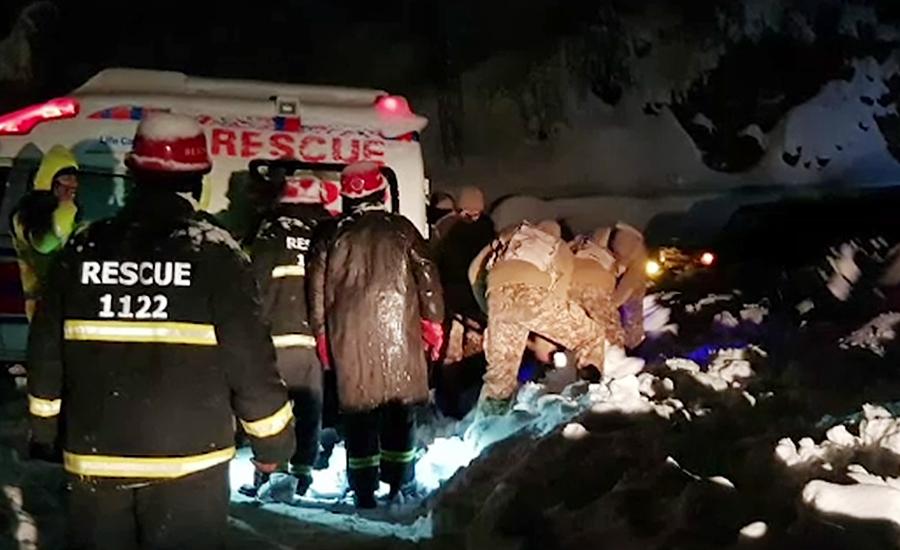 نتھیا گلی میں برفباری میں پھنسے سیاحوں کو بحفاظت نکال لیا ، آئی ایس پی آر
