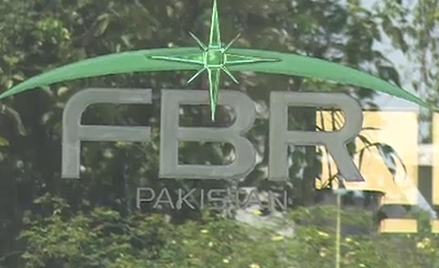 ایف بی آر کا ایک لاکھ 13ہزار پاکستانیوں کی منی لانڈرنگ کا سراغ  لگانے کا دعویٰ