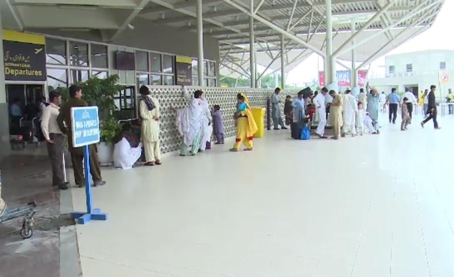 اسلام آباد،80 عمرہ زائرین کیساتھ فراڈ ہو گیا، پی آئی اے کاخالی جہاز سعودیہ روانہ