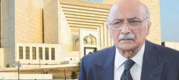 ایف آئی اے رپورٹ اصغرخان کیس 6 سیاستدان انتقال وکیل سلمان اکرم راجہ وزیراعظم عمران خان 92 news
