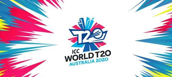 ٹی 20 ورلڈ کپ