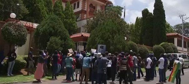 پٹرولیم مصنوعات احتجاج عوام
