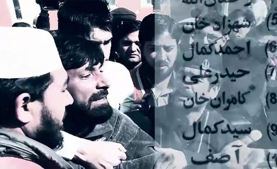 چارسدہ کی باچا خان یونیورسٹی سانحہ کو تین سال ہو گئے