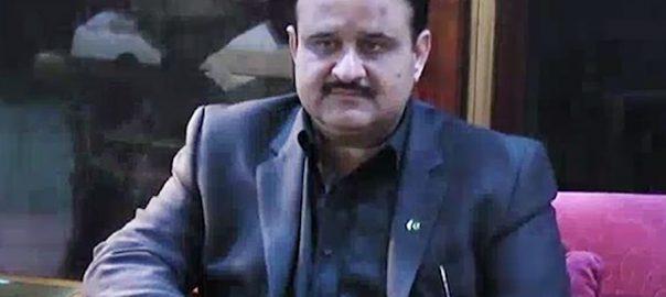 وزیراعلیٰ پنجاب عثمان بزدار سانحہ ساہیوال جوڈیشل کمیشن جلیل