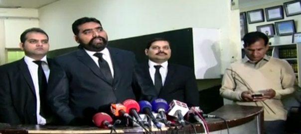 سانحہ ساہیوال دھمکی آمیز کال سی ٹی ڈی افسر وکیل سید شہباز حیدر خلیل ساہیوال