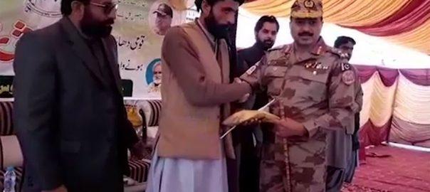 پاکستان ہاوس سوئی پرامن بلوچستان پالیسی قومی دھارے کمانڈر ایسٹ بریگئیڈئیر زوالفقار باجواہ