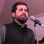 ''وائس آف پنجاب'' پروگرام 16 فروری سے شروع کرنیکا اعلان