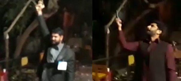وکلاء فائرنگ