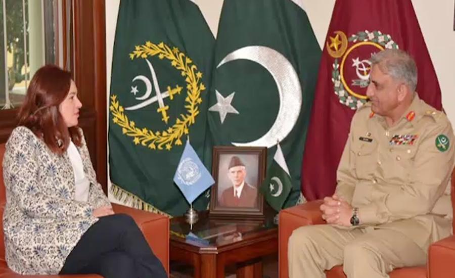 آرمی چیف سے جی ایچ کیو میں اقوام متحدہ کی جنرل اسمبلی کی صدر ماریہ فرنینڈا کی ملاقات