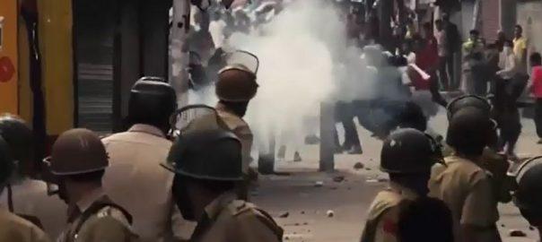 مقبوضہ کشمیر ضلع پلوامہ قابض بھارتی فورسز