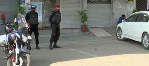نجی بینک نائٹ شفٹ سکیورٹی گارڈ 65 لاکھ روپے الارم سسٹم